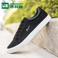 木林森男鞋新款系带学生鞋平底板鞋休闲鞋百搭低帮舒适透气帆布鞋