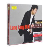 正版|郎朗精选集:*爱与珍藏(17再版)钢琴曲CD专辑 环球唱片