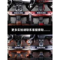 车内脚垫奥迪A6L A4L Q2 Q5L A3 Q3 A5 Q7专用2018款包围汽车脚垫2019款 【奥迪4S店官方