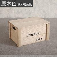 收纳箱木箱储物箱组合大号杂物柜子整理箱木质抽屉式储物盒木箱子 特
