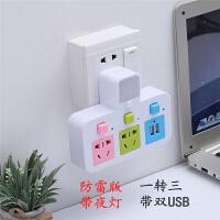 无线扩展插座转换器带灯一转二三四多功能家用插头USB插排不带线