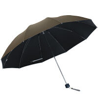天堂伞33188E三折雨伞黑胶太阳伞10骨防风防晒遮阳伞防紫外线折叠