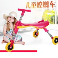 螳螂车溜溜车折叠车儿童宝宝学步车三轮车脚踏车1-3岁滑滑车
