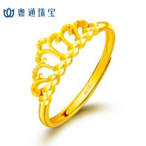 CNUTI 粤通国际珠宝  18K金戒指   王冠戒指  时尚戒指  女款   约1.3克