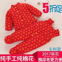 冬季加厚纯棉宝宝手工棉花棉衣套装婴幼儿棉袄男女儿童棉衣裤