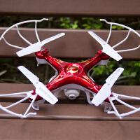 儿童玩具四轴遥控飞机无人机耐摔电动航模高清实时航拍飞行器