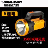 LED探照灯手电筒强光充电式超亮多功能家用远程3500户外打猎手提