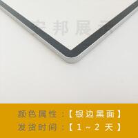 新款磁吸电梯广告框铝合金相框画框亚克力a3营业*海报框挂墙 灰色 银边黑面