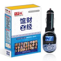 新华书店正版 顶乘TH CCTV财经馆篇-大团结听书软件CZ-05