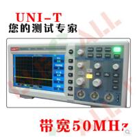 elecall*优利德数字存储示波器UTD2052CL 大屏双踪示波器