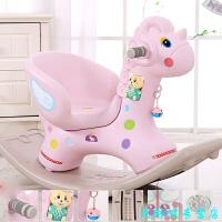 宝宝摇椅婴儿塑料带音乐摇摇马大号加厚儿童玩具