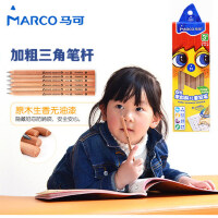 马可610三角杆铅笔儿童学龄前专用粗 B无毒三棱 矫正握姿铅笔批发