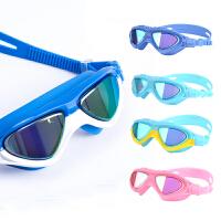 儿童游泳眼镜游泳装备男童游泳镜高清大框防雾泳镜女童游泳套装