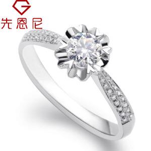 先恩尼钻石 白18k金钻戒 约31分婚戒 豪华女款钻戒 求婚戒指/订婚戒指 爱之恋XZJ3054钻石戒指 结婚戒指