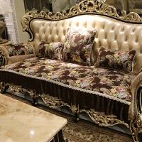 伊丝洁家纺2017秋冬新款沙发套加厚雪尼尔冬季欧式真皮沙发坐垫美式沙发垫布艺