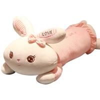 兔子毛绒玩具可爱娃娃公仔女生懒人睡觉抱枕床上玩偶女孩萌韩国