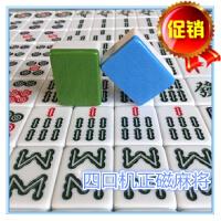 棋牌室自动麻将机麻将牌 四口机中大号404244磁性自动麻将