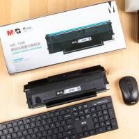 晨光晨光MG-1100原装纯黑激光碳粉盒ADG99095硒鼓激光打印机复印一体机墨盒晒鼓碳粉盒