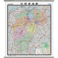 江西省地图(竖版盒装) 中国地图出版社