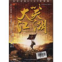 大笑江湖DVD9( 货号:13141002850030)