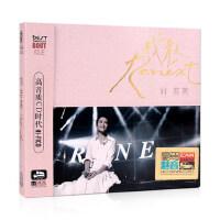 正版刘若英cd专辑流行经典老歌曲精选汽车载cd碟片光盘非黑胶唱片
