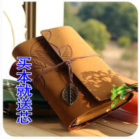 CBD  6孔皮革质封面旅行活页本 笔记本记事本日记本子铜饰绑带复古