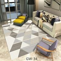 北欧地毯客厅茶几毯简约现代ins地毯卧室满铺可爱床边毯网红房间j 乳白色 GW-34