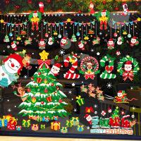 圣诞节装饰品圣诞老人雪花元旦店铺玻璃门贴纸橱窗场景布置树挂件