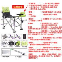 钓椅新款钓鱼椅台钓椅垂钓椅子多功能便携折叠钓鱼凳渔具用品 绿色