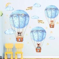 可移除墙贴动物热气球儿童房卧室卡通贴纸幼儿园教室早教中心布置