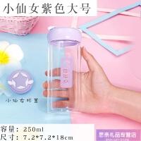 创意卡通玻璃杯仙人掌女便携手杯简约韩版学生情侣儿童水杯 一起养颗仙人掌水杯