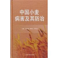 中国小麦病害及其防治,李长松,李明立,齐军山,上海科学技术出版社9787547814567