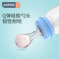 小土豆新生婴儿宝宝餐具硅胶米糊勺挤压式辅食果汁勺子PP标口奶瓶