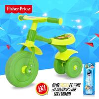 FisherPrice费雪 婴儿 防侧翻滑行车1至3岁童车多功能踏行车 学步车  8077