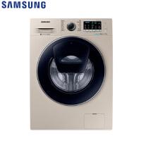 三星(SAMSUNG)8公斤超薄全自动变频滚筒洗衣机 中途添衣 泡泡净 节能静音 金色WW80K5210VG 超薄