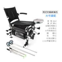 渔具椅式钓箱带靠背折叠便携台钓箱轻便多功能双肩背钓鱼椅子