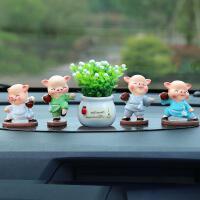 小猪摆设猪年吉祥物小猪摇头汽车摆件告白气球香水可爱创意车载车内装饰品