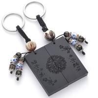 檀木情侣款车钥匙挂件个性定制情侣钥匙扣一对创意浪漫纪念品礼物礼物SN3139