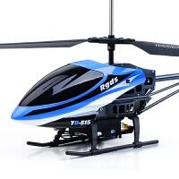 雅得玩具615�和��b控�w�C直升�C大型耐摔�u控航模�w行器男孩�Y物