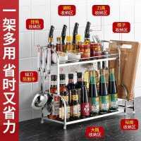 厨房置物架不锈钢家用大全落地式多层台面调料调味品用品收纳架子