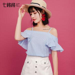 七格格2018夏装新款一字领露肩上衣甜美荷叶边条纹短袖衬衣小衫女