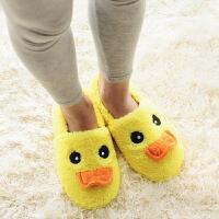 慈颜CIYAN 孕妇鞋 可爱拖鞋家居毛绒棉拖 月子鞋 包跟 家居鞋 保暖棉拖鞋HJJ01