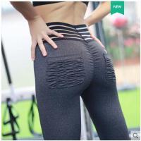 小脚裤拼接紧身速干跑步运动裤女高腰翘臀健身裤显瘦提臀弹力瑜伽长裤