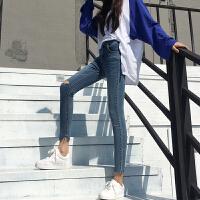 复古港味chic春新款韩版修身紧身割破洞小脚九分弹力铅笔牛仔裤女