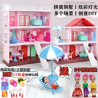 儿童过家家玩具公主城堡套装礼盒别墅模型房子娃娃屋女孩生日礼物