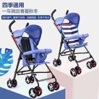 婴儿轻便折叠可坐躺式宝宝幼儿童简易伞车小孩手推车四轮推车