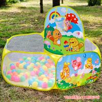 宝宝海洋球池围栏儿童室内波波球游戏屋