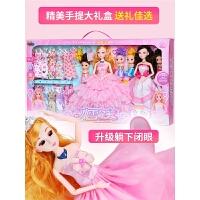 儿童玩具换装衣服洋娃娃大礼盒别墅城堡女孩公主芭比娃娃套装