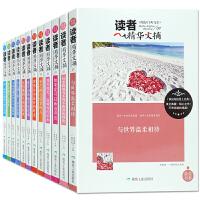 【】读者文摘精华30周年合订本青春版 学生版(全12册)青春文学小说 校园小说