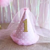 儿童生日派对布置用品男女宝宝周岁生日布置装饰用品儿童主题派对帽子新潮